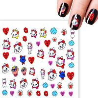 Disney Mickey And Minnie Mouse Stamping Plate Smileys Glitter Store