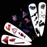 Harry Potter Vinyl Stickers