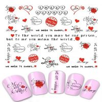 Valentine Water Decal 547