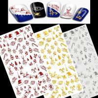 Christmas Nail Sticker Design 149