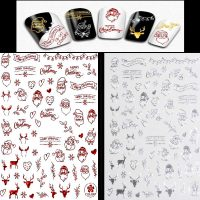 Christmas Nail Stickers Design 147