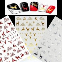 Christmas Nail Stickers Design 148