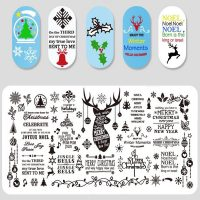 Christmas Stamping Plate Design 9
