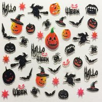 Design 122 Halloween Stickers