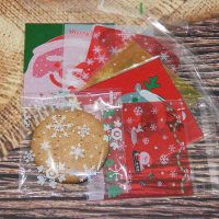 10 x Christmas Cello Sweets Biscuits Bags