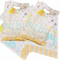 Baby Shower Gift Favour Loot Party Bags x 20